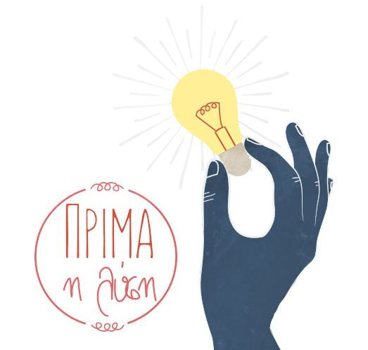 prima_site_new